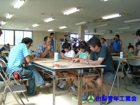 夏休み親子ものづくり体験教室