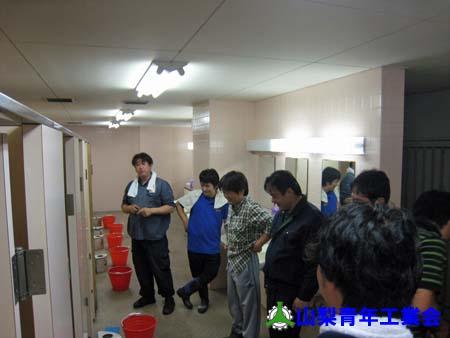 9月例会 ~トイレを磨いて