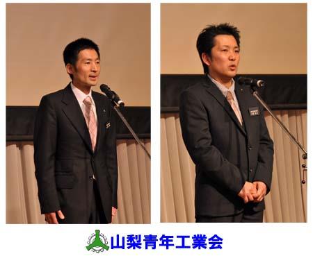 3月例会 ~臨時総会・卒業式・納会~