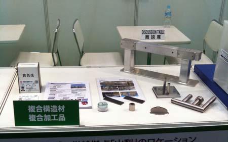 FC EXPO2011・第7回国債水素・燃料電池展