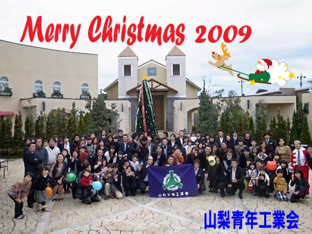 クリスマス例会②