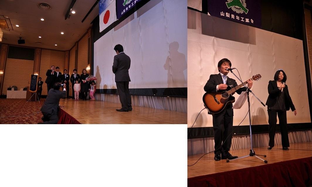 http://www.seikoukai.net/blog/DSC_4708.jpg