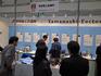 東京ビジネスサミット2009展示ブース