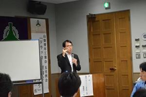 http://www.seikoukai.net/blog/assets_c/2015/09/5月例会写真①-thumb-300x199.jpg