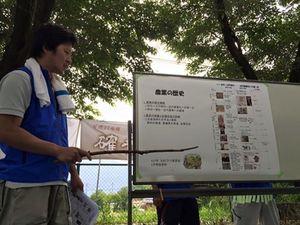 http://www.seikoukai.net/blog/assets_c/2015/09/6月例会①-thumb-300x225.jpg