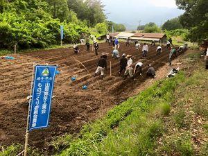 http://www.seikoukai.net/blog/assets_c/2015/09/6月例会②-thumb-300x225.jpg