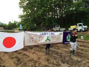 http://www.seikoukai.net/blog/assets_c/2015/09/6月例会③-thumb-300x225.jpg